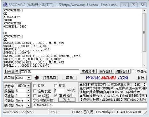 GSM-GNSS-GPRS GPS.png
