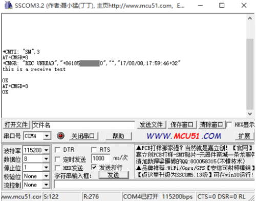GSM-GNSS-GPRS revMessage.png
