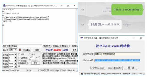 GSM-GNSS-GPRS sendCNMessage.png