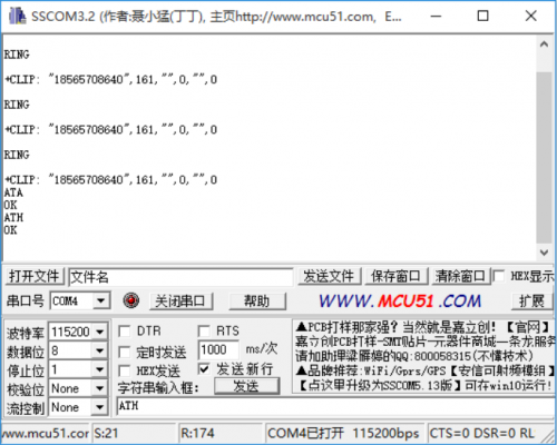 GSM-GNSS-GPRS answercall.png